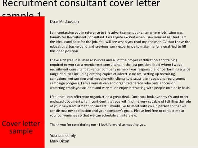 sample application for employment | Sample | Cover letter sample ...