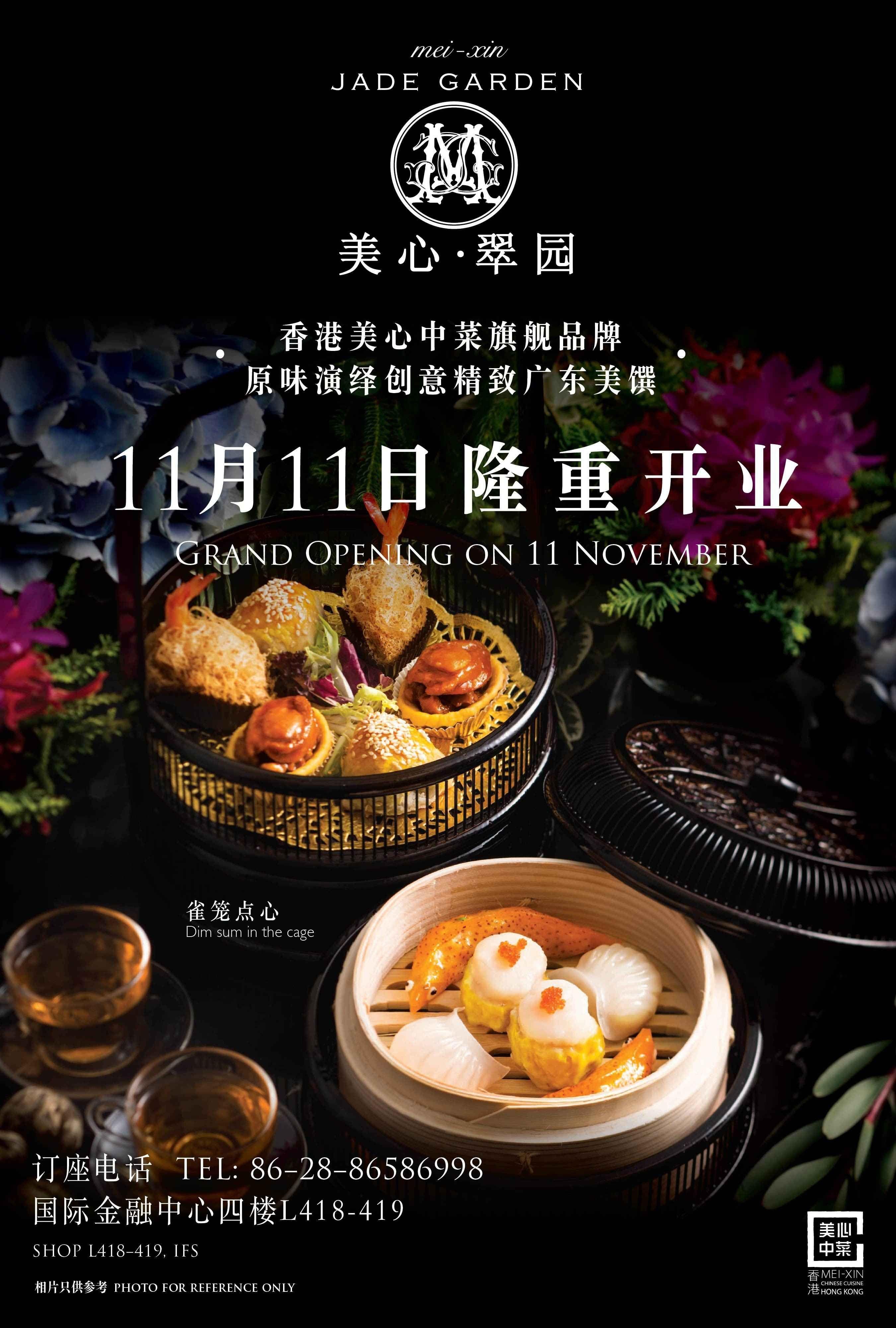 Pin By Chen Hou On Food Beverage Ads Food Design Food Food Poster Design