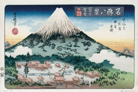 Traditional Japanese Artwork Mountains