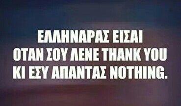 Greek Quote Greek Quotes Funny Quotes Quotes