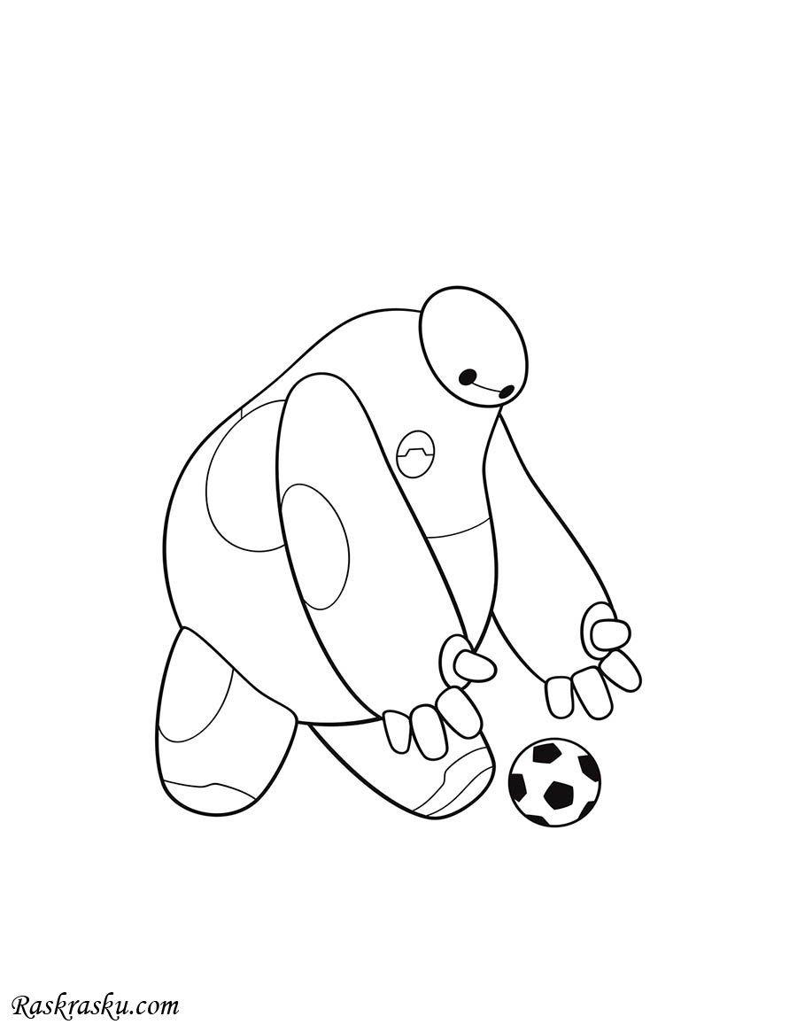 Раскраска Беймакс с мячом скачать и распечатать бесплатно ...