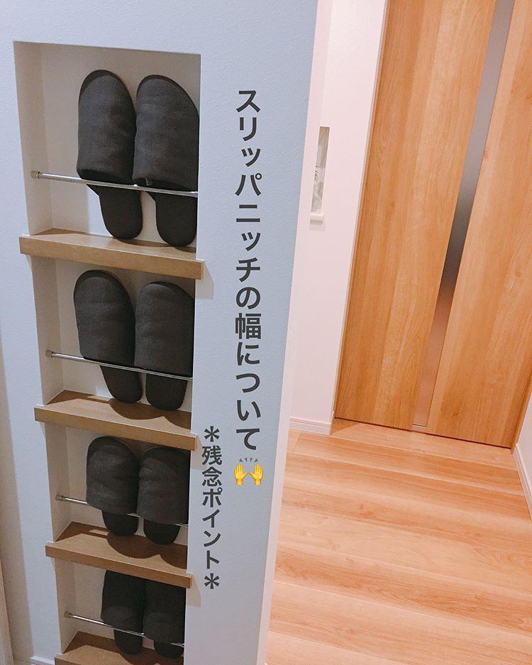 Kaoさんはinstagramを利用しています キッチンの買って良かったもの