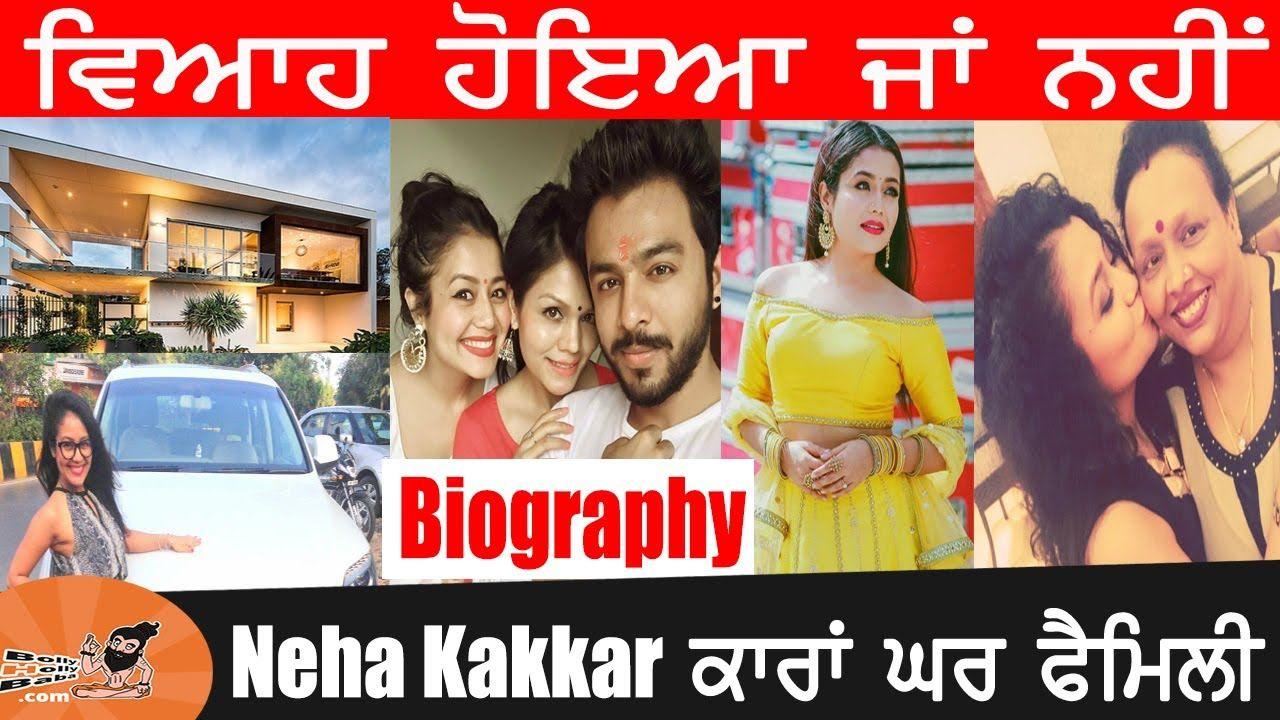 Neha Kakkar Family Biography Car Price House