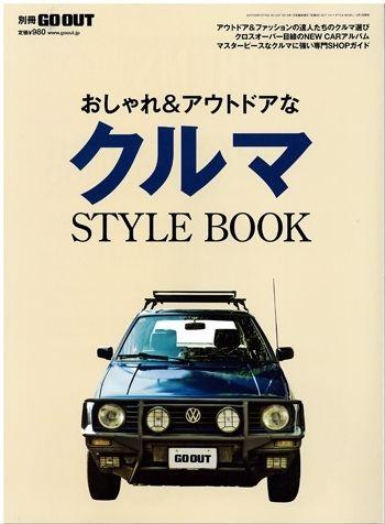 VW in nippon!