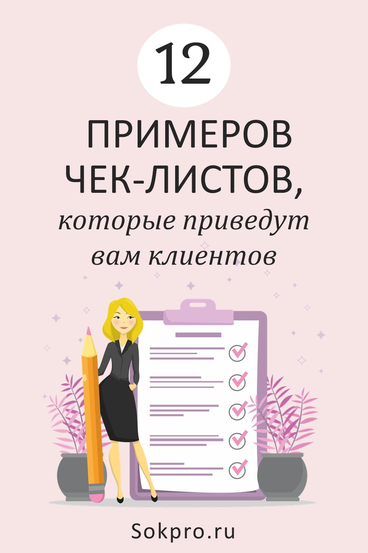 подписчики для инстаграм