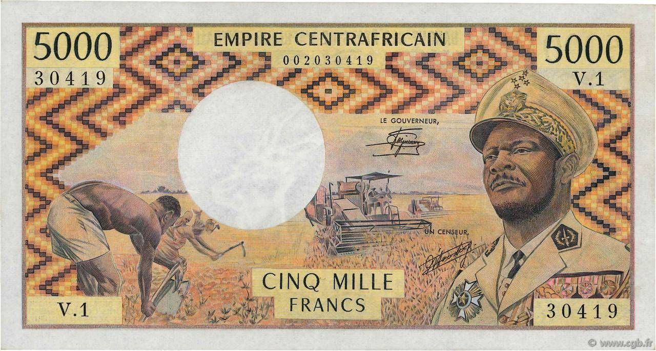 Central African Republic Bank Note