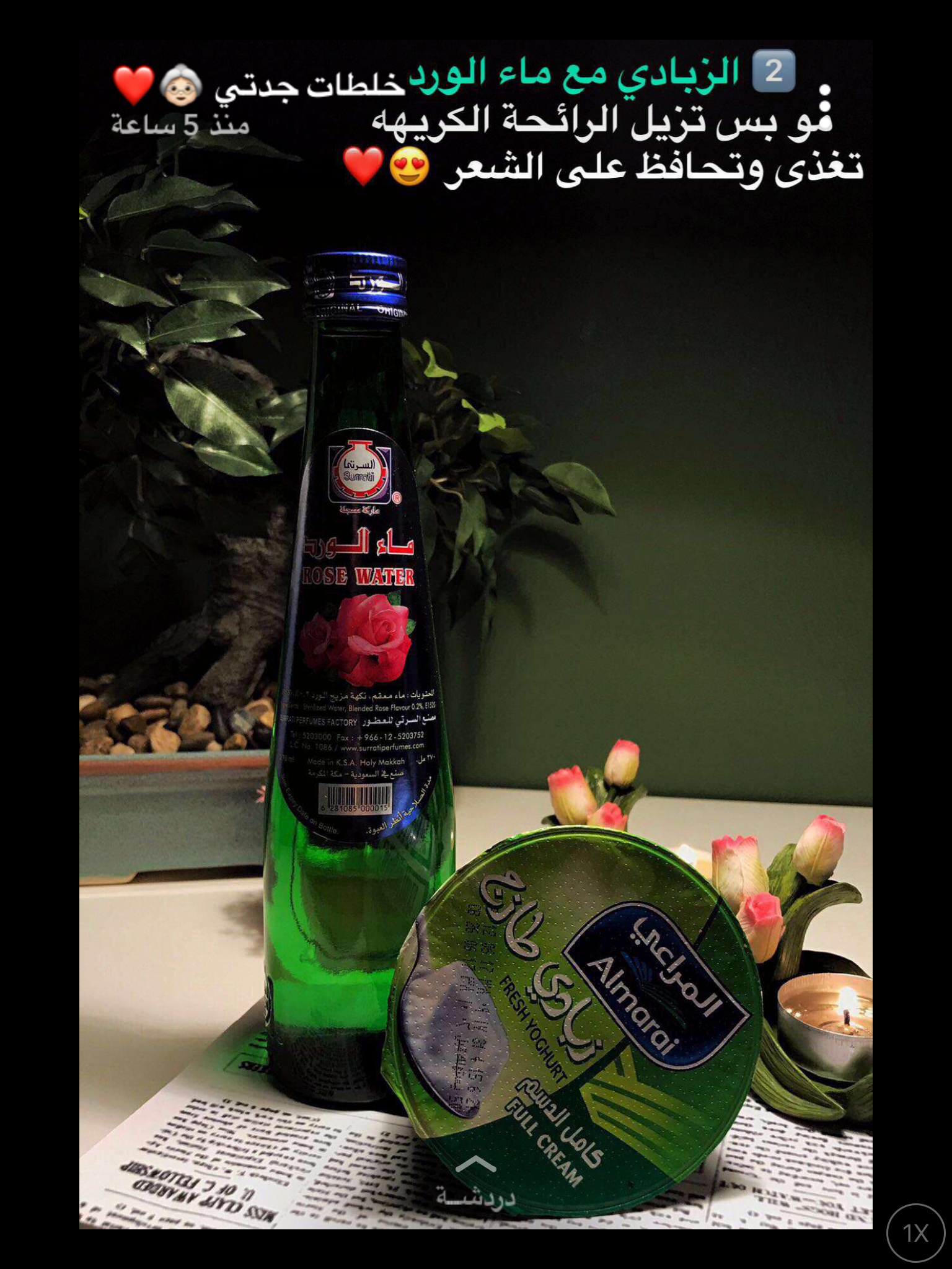 Pin By جود Mf On خلطات Dish Soap Bottle Soap Bottle Dish Soap