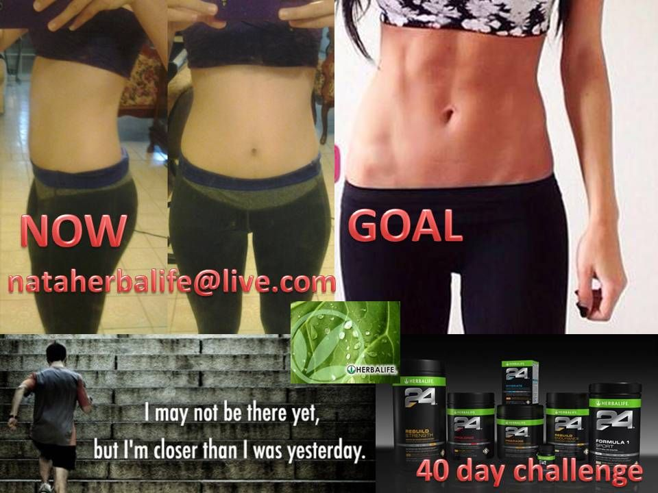 Will you join me for the challenge?WE CAN DO IT! For motivation and nutrition/excercise planning: nataherbalife@live.com or visit https://www.goherbalife.com/nataherbalife