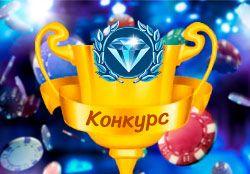 Лучшее онлайн казино на рубли shpiller men