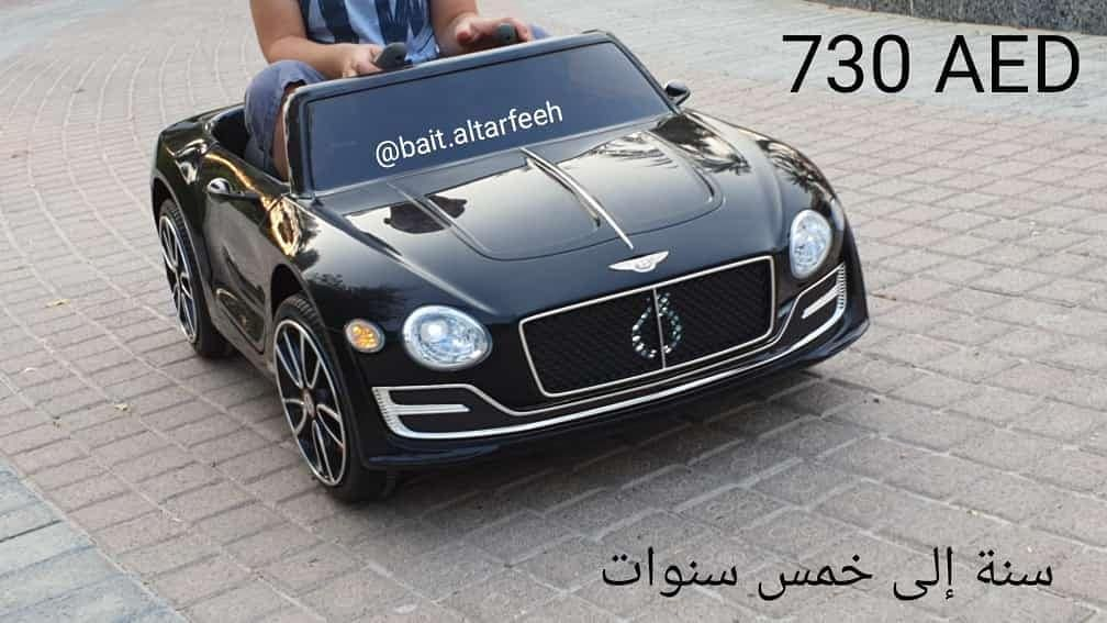 Bently Sports Car Car Vehicles