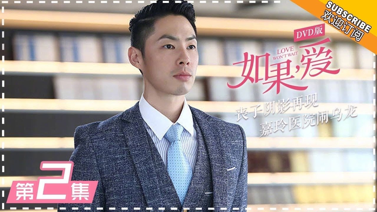 Love Won T Wait Ep2 Dvd Version Cecilia Cheung Vanness Wu Thassa Cecilia Cheung My Love Drama