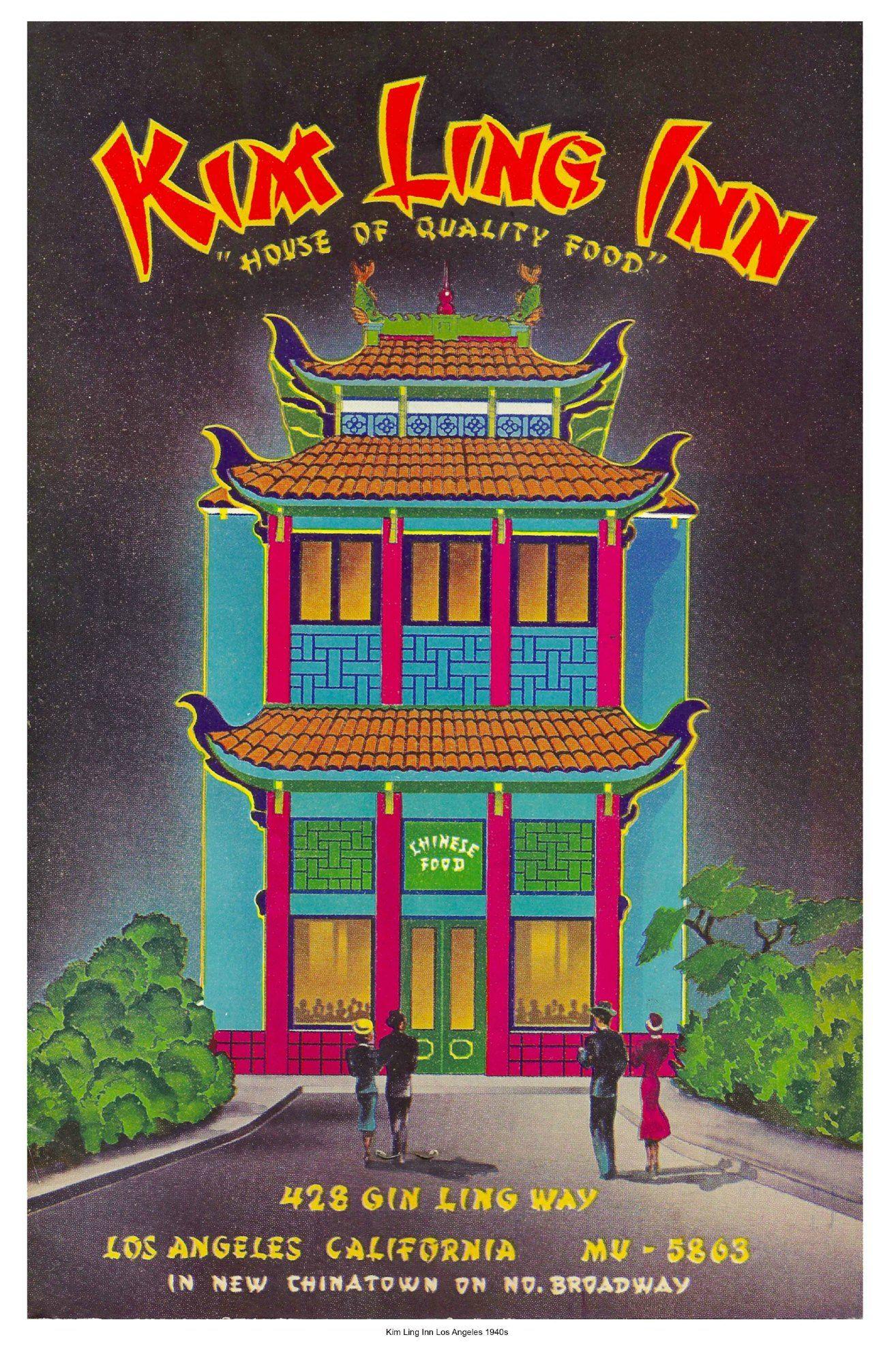 Kim ling inn los angeles 1940s chinese menu vintage