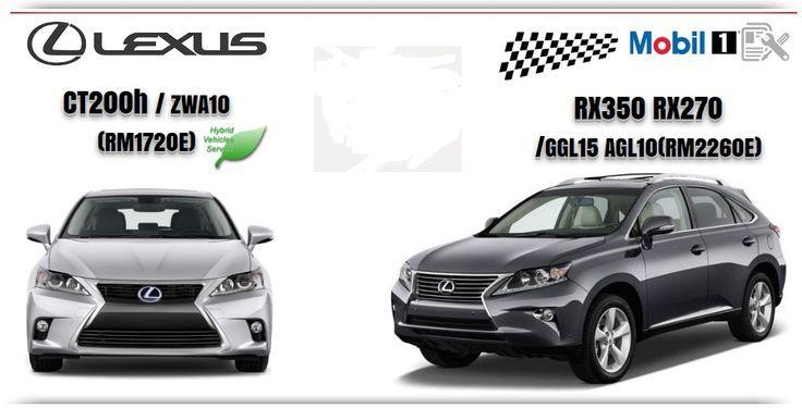 2008 lexus rx 350 manual product user guide instruction u2022 rh testdpc co 2009 Lexus RX 350 2007 Lexus RX 350 Interior