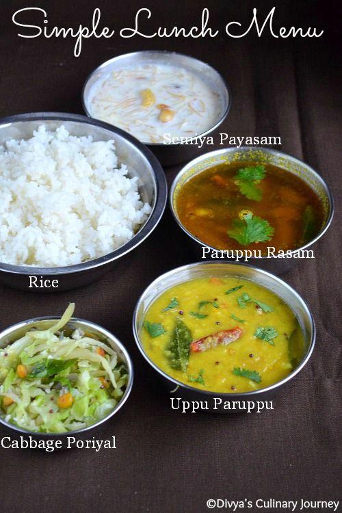 Simple vegetarian lunch menu lunch menu lunches and menu food menu south indian vegetarian lunch menu forumfinder Gallery