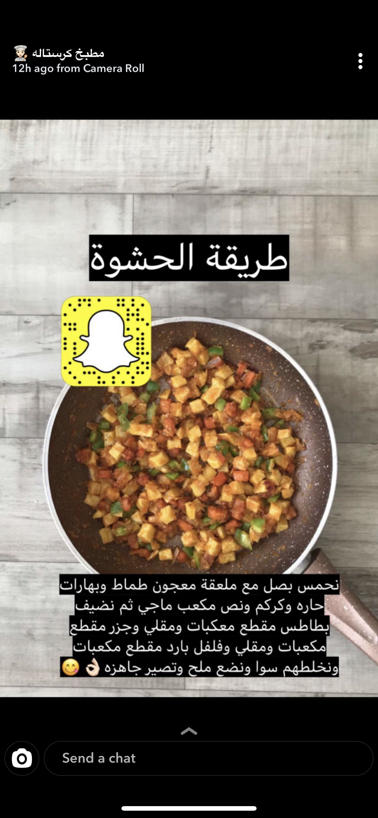 Pin By Maryam Alali On مقبلات Cooking Recipes Recipes Cooking