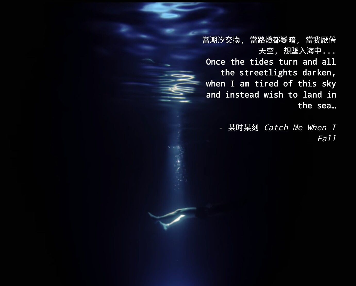 Quotes Luhan Catch Me When I Fall Quotes I Fall Emotions