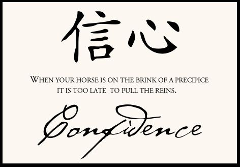 Chinese Proverb Confidence Learning Chinese Vision Times