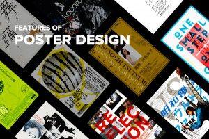 「紙っぽいデザイン」の特徴を盗め!イベントポスター事例から学ぶ、紙っぽいデザインの特徴。.