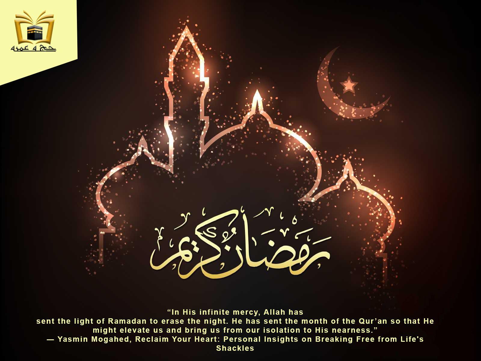 Ramzan Kareem Ramzan Wallpaper Hd Wallpapers 1080p Islamic Wallpaper Hd