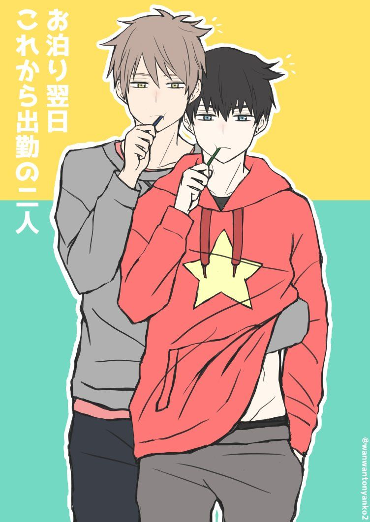 Pin By Sarahr0222 On Anime In 2020 Anime Cute Anime Character Anime Crossover