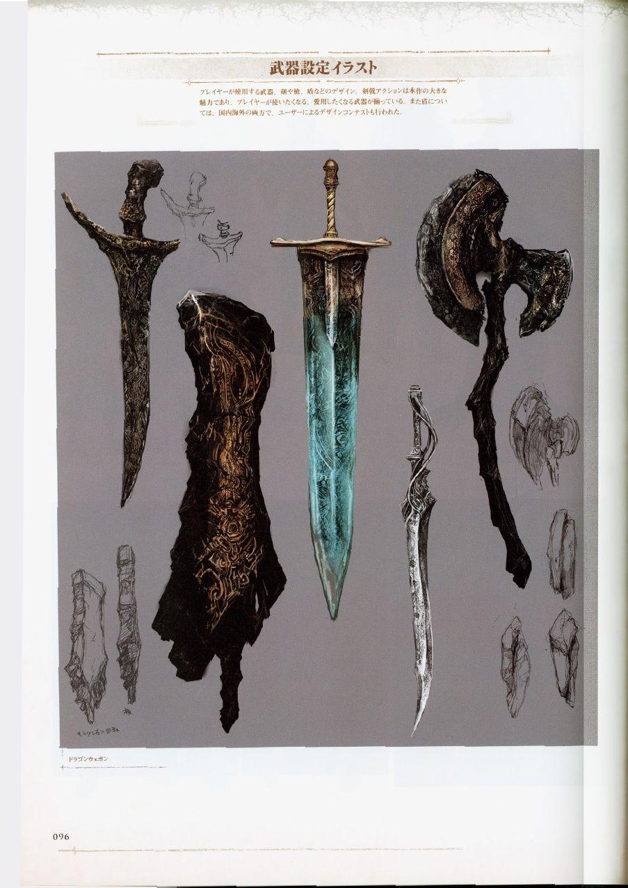 dark souls swords by - photo #11