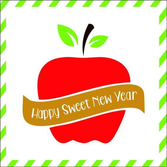Jewish New Year Greeting Card, Shana Tova, Rosh Hashona Apple 1 / 3/ 5 Pack #shanatovacards