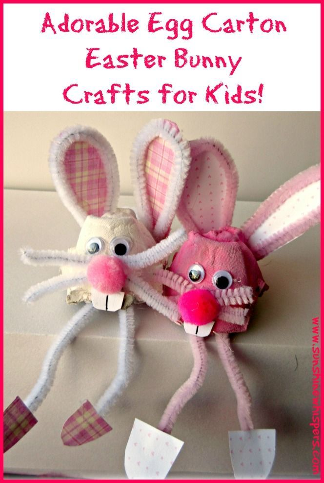 Egg Carton Easter Bunny Crafts For Kids Easter Is Just So