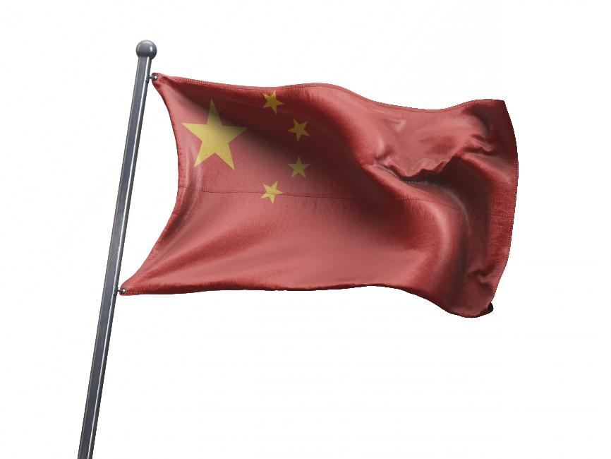 Realistic Waving China Flag Png Transparent Image Freepngimage Com China Flag Png Flag