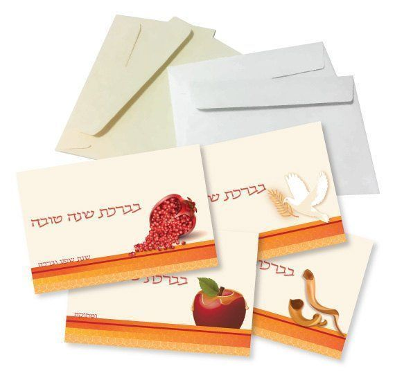 Last minute gift,Hebrew cards kit,Shana tova greeting cards,Happy New Year,Rosh Hashanah,Jewish holidays,Judaica,abundance,Jewish holidays #shanatovacards Last minute gift,Hebrew cards kit,Shana tova greeting cards,Happy New Year,Rosh Hashanah,Jewish holidays,Judaica,abundance,Jewish holidays #shanatovacards Last minute gift,Hebrew cards kit,Shana tova greeting cards,Happy New Year,Rosh Hashanah,Jewish holidays,Judaica,abundance,Jewish holidays #shanatovacards Last minute gift,Hebrew cards kit,S #shanatovacards