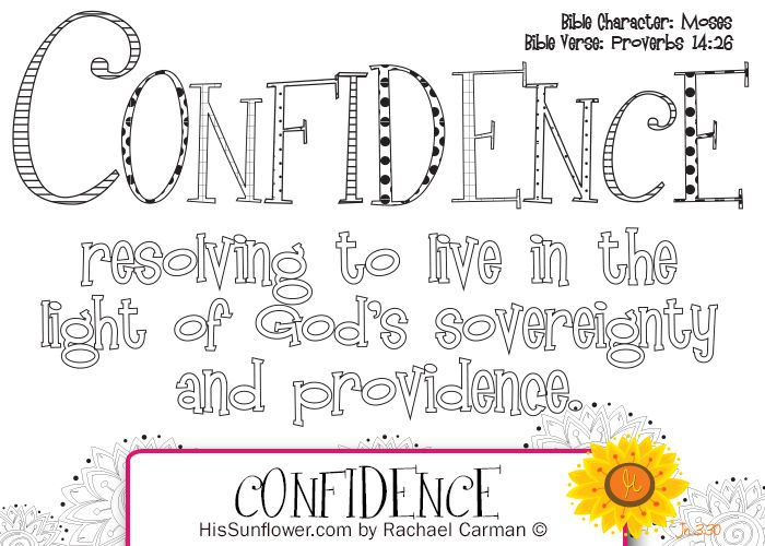 Character Quality Confidence Coloring Page Included At Www