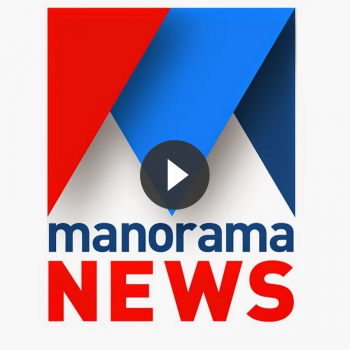 Watch Indian Entertainment Channels: Live Manorama News