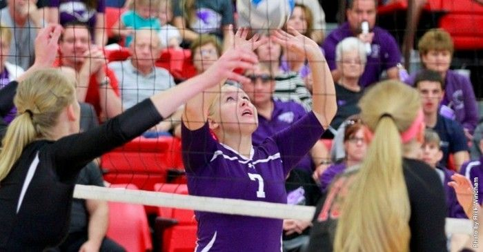 Volleyball Team Drops Glvc Contest In Four Sets At Quincy Volleyball Team Volleyball Contest