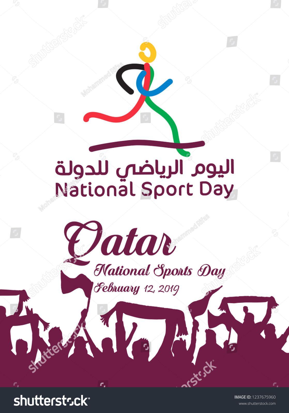 Qatar National Sports Day Logo , translate National