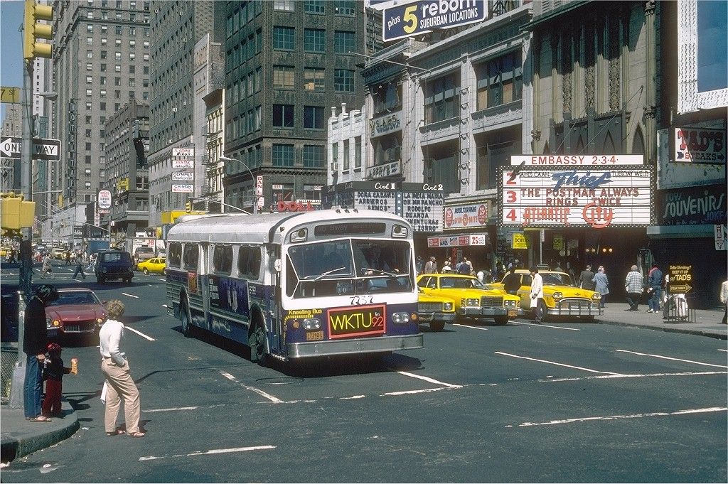 7th Ave And 47th Street 1981 New York City Ny Nyc Times Square New Amsterdam