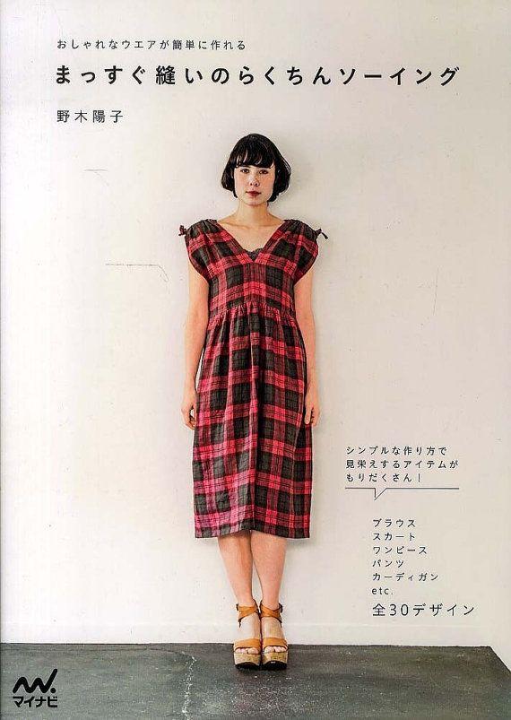 Straight Stitch Easy Sewing - Yoko Nogi - Japanese Craft Patterns ...
