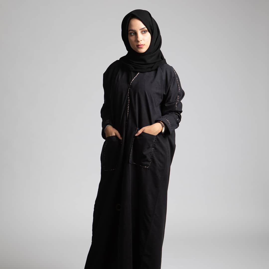 عباية شامواه بجيوب اختيار رائع وعملي للسفر تصفحي باقي الموديلات والتصاميم على موقعنا الالكتروني رقم المنتج 1889 عبايات Fashion Nun Dress Dresses