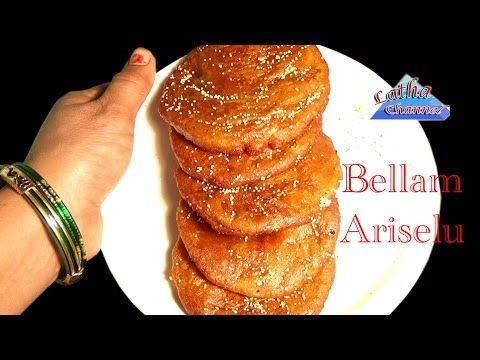 Bellam ariselu in telugu jaggery sweet recipes in telugu healthy bellam ariselu in telugu forumfinder Gallery