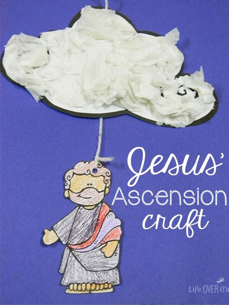 Free Jesus Ascension Craft And Scripture Printables Kid border=