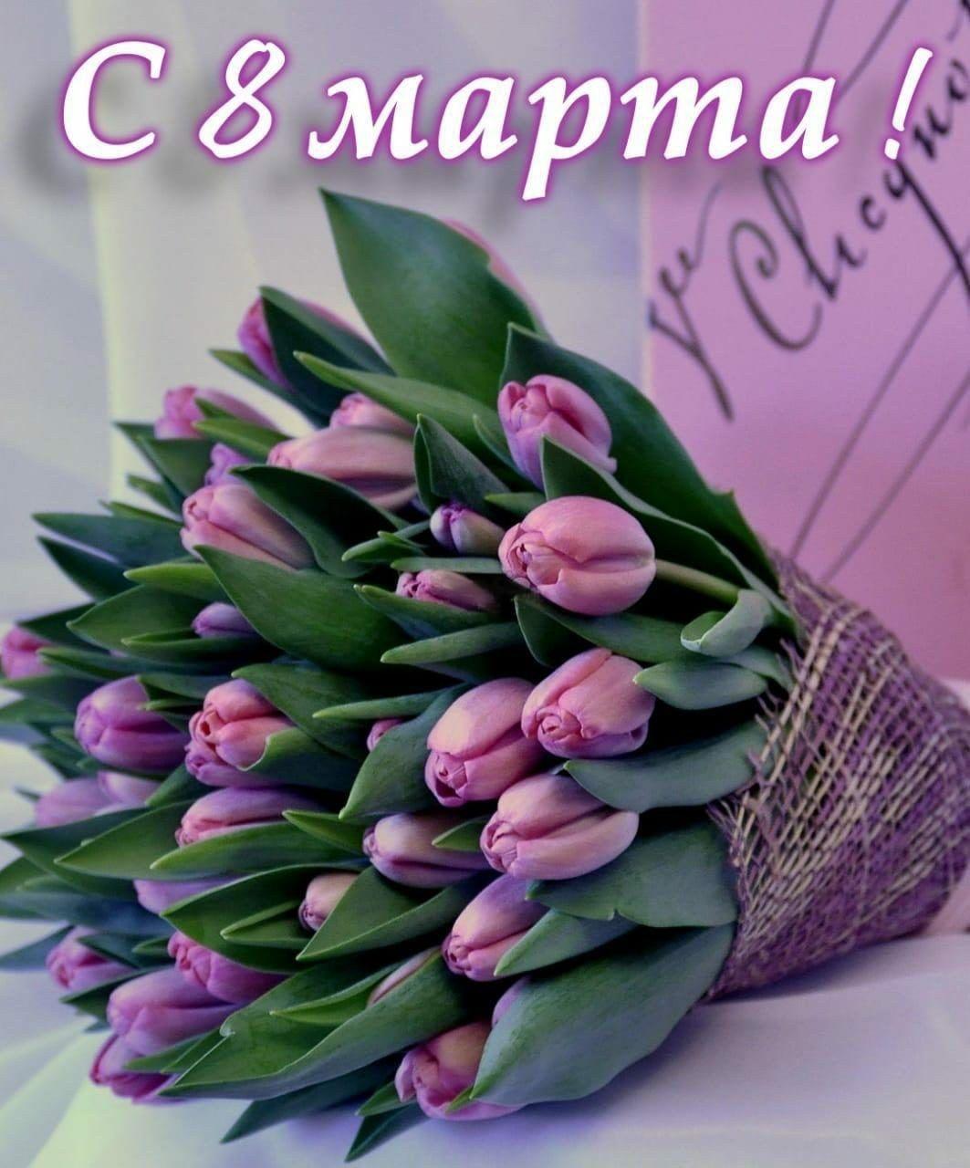 Открытки с 9 марта фото красивые, открытка