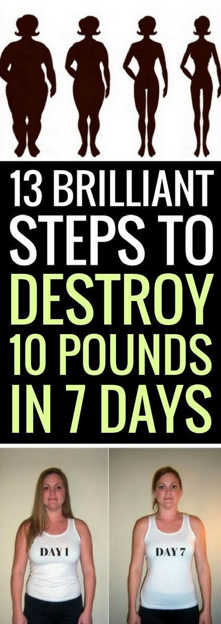 Quick weight loss tips and exercise #easyweightloss :) | what is the most effective way to lose weig...
