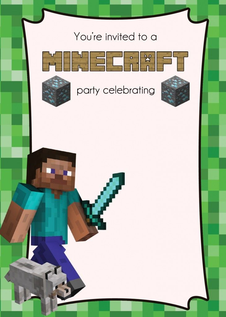 PARTY FEATURE – Mine Craft Invitation Template