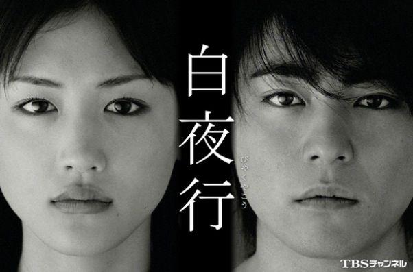 ドラマ おしゃれまとめの人気アイデア Pinterest Kaede Onoda