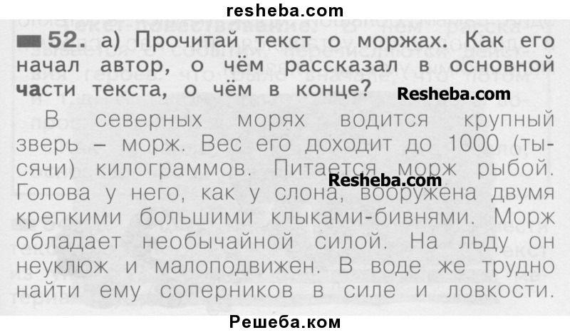 Найти решебник по украинскому языку н.в.бондаренко 5 класс