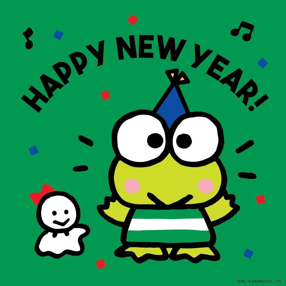 Happy New Year From Keroppi And Teruteru カエル キャラクター