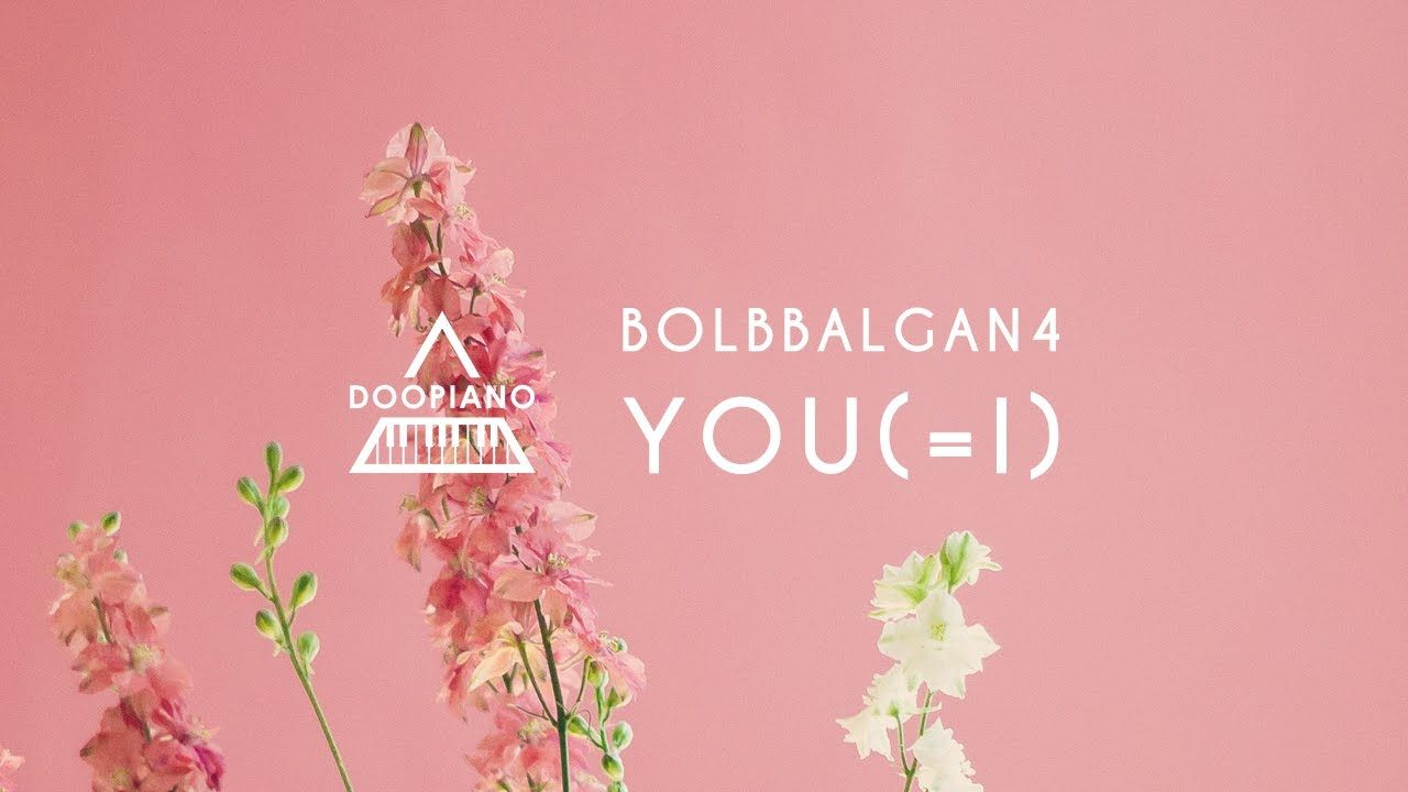 볼빨간사춘기 (Bolbbalgan4) - You(=I) Piano Cover | room posters