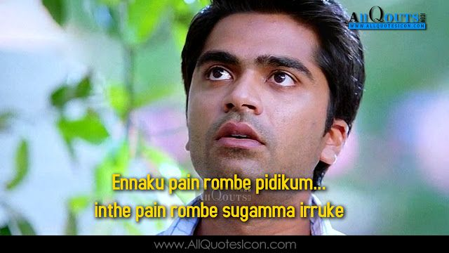 Free Thought Quotes From Movies: Simbu-Movie-Dialogues-Tamil-Quotes-Whatsapp-Images-Tamil