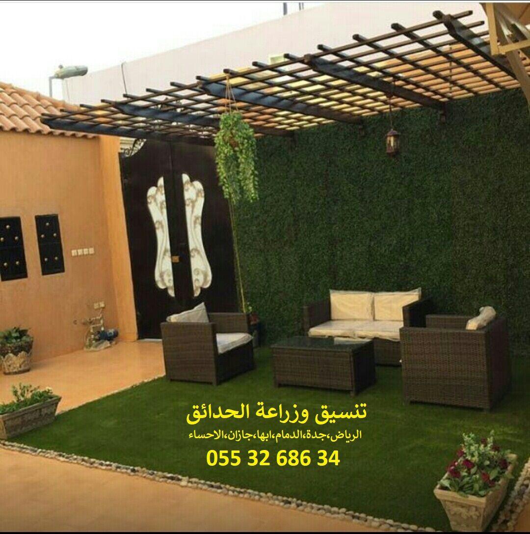 تصاميم حدائق صغيرة جدا تصاميم حدائق صغيرة للمنازل تصاميم حدائق صناعيه تصاميم حدائق طبيعية تصاميم Backyard Patio Backyard Pool Designs Elegant Living Room Decor