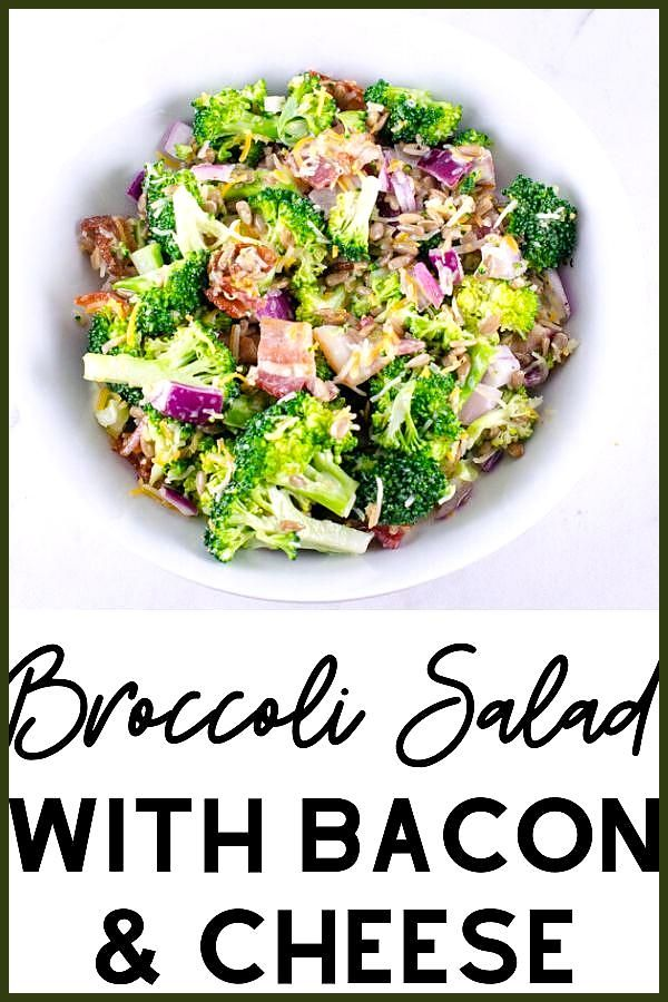 Broccoli Salad With Bacon And Cheese Recipe Broccoli Salad With Bacon And Cheese Recipe,