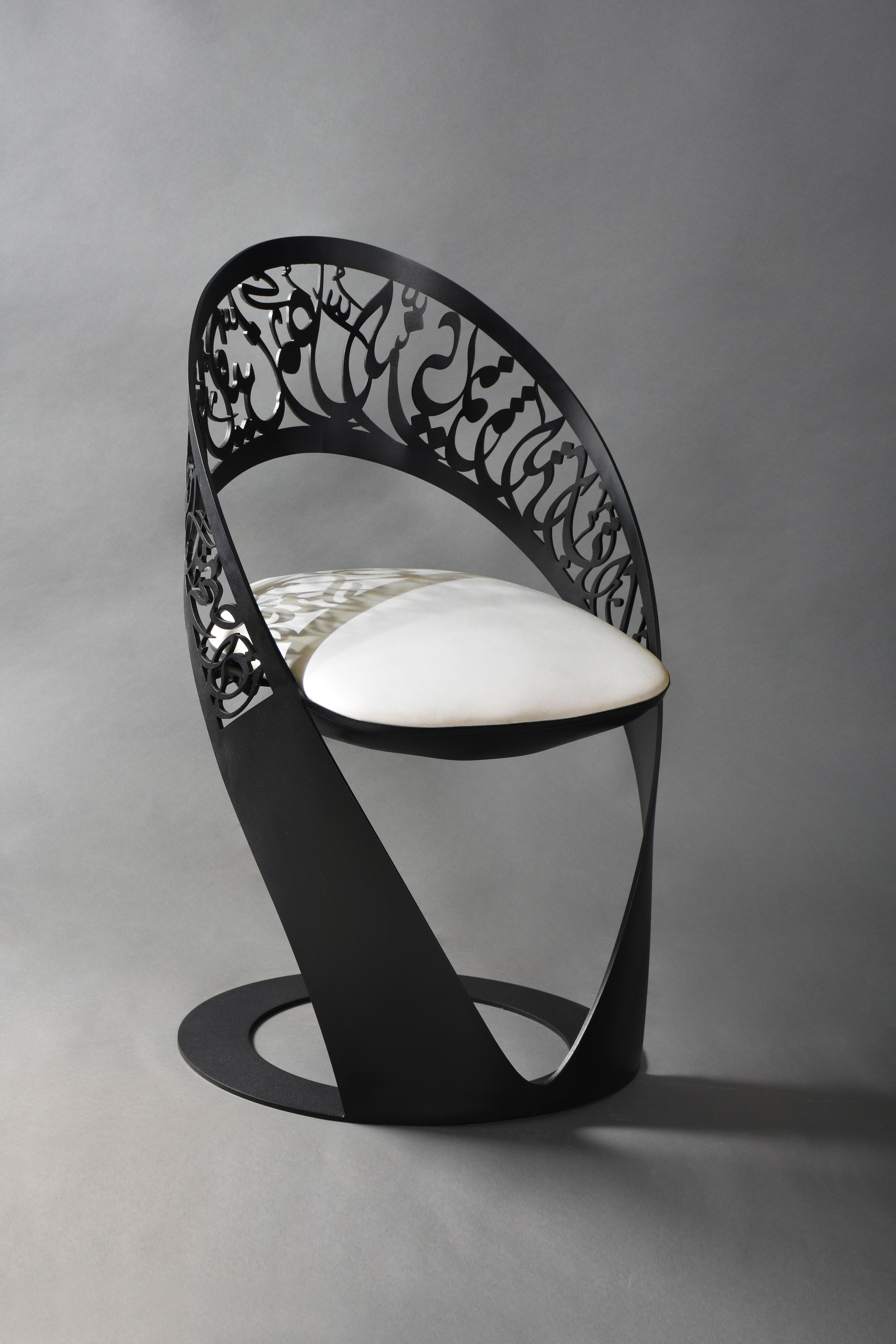 Monochrome Furniture Custom Made Arabic Calligraphy Chair From The Monochrome