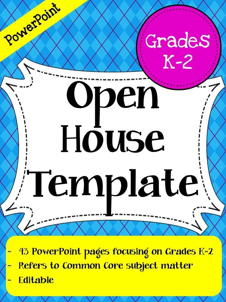 open house powerpoint template (grades 3-5) - this open house, Modern powerpoint
